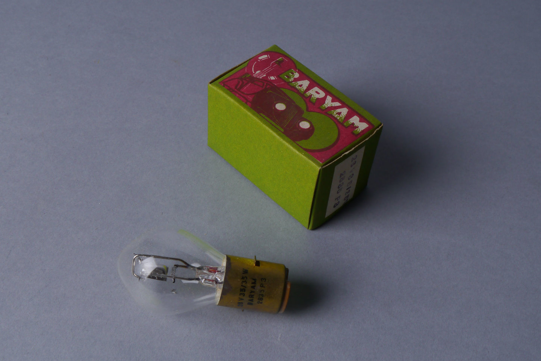 Autolamp van het merk Baryam