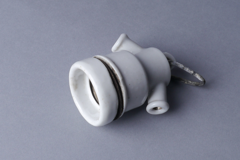 Lamphouder voor hanglamp