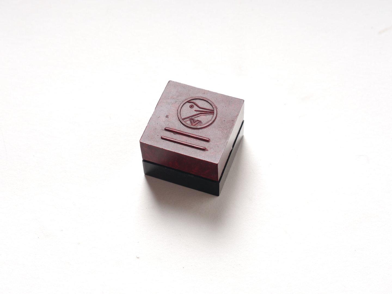 Vierkant pennendoosje met afneembaar deksel